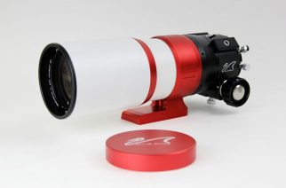 William Optics Twentieth Anniversary Limited Edition Telescopes