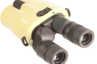 Vixen Optics Offers Atera Vibration-Cancelling Binocular