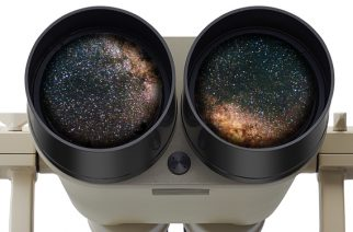 Nikon Introduces New 20×120 IV and 25×120 Binocular Telescopes
