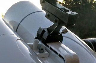 Orion BT-100 GiantView Binoculars Finder Shoe