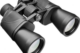 Orion 10×50 WA Binoculars